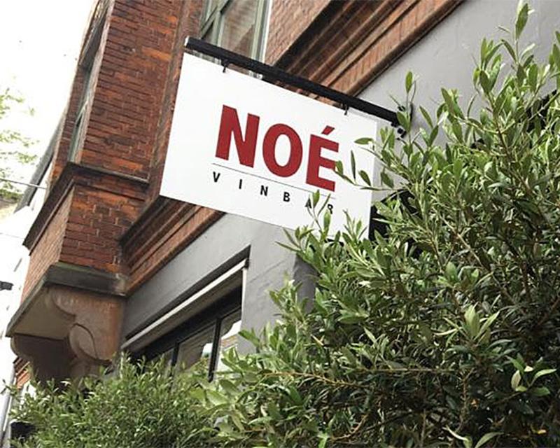 诺依红酒吧
